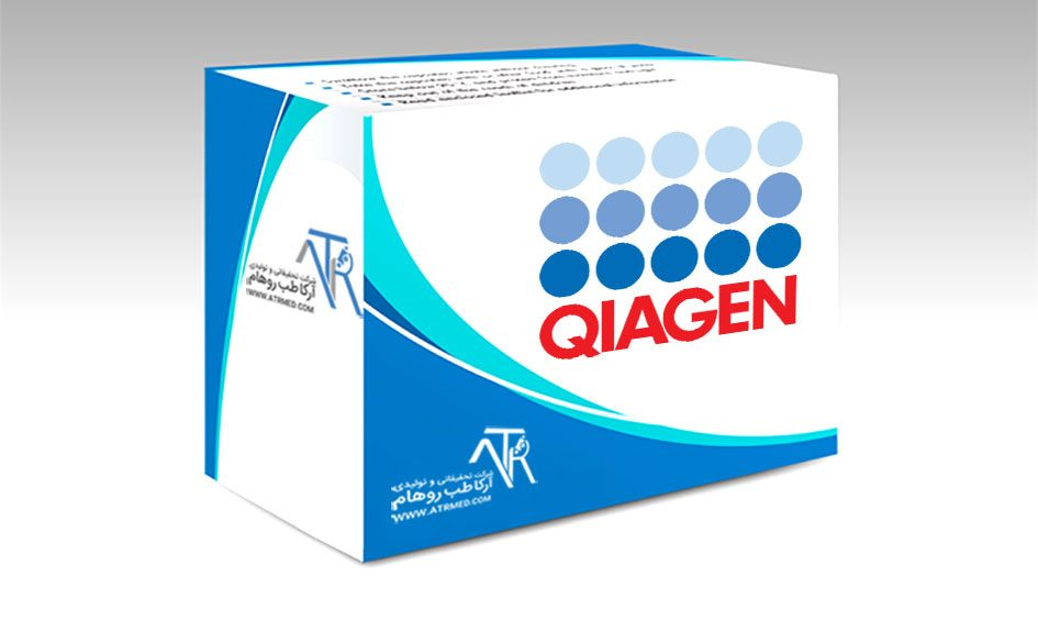 شرکت کیاژن QIAGEN