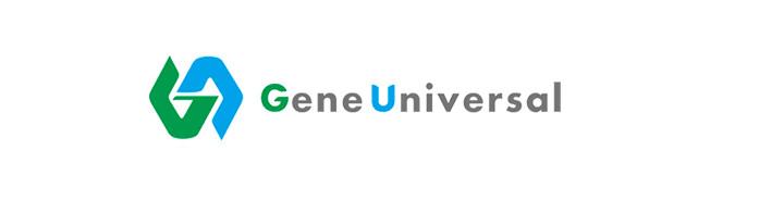 خدمات سنتز ژن
