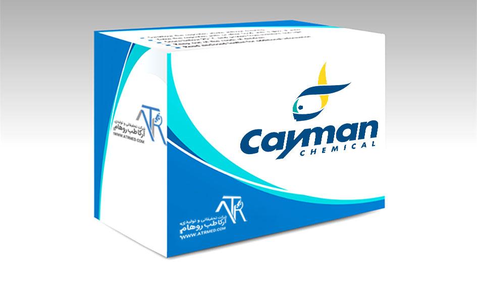 شرکت شیمیایی کیمن Cayman Chemical