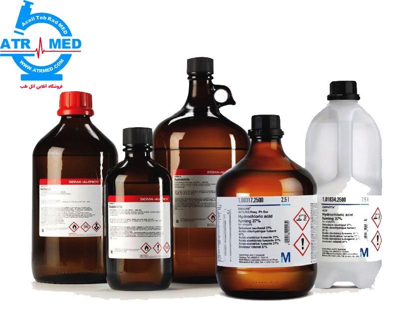 شرکت وارد کننده مواد شیمیایی سیگما آلدریچ