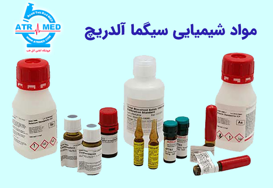 مواد شیمیایی سیگما آلدریچ
